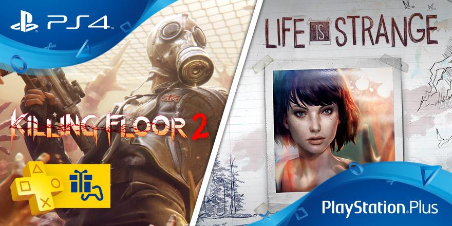 PlayStation Plus de juin 2017